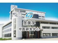 江西上乘中医医疗设备中医四诊仪(中医医疗器械研发中心)