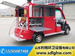 1吨水罐电动消防车价格_河南电动四轮消防车生产厂家