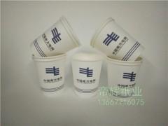南宁纸杯公司 广西广告纸杯制作