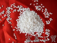 PE塑料薄膜阻燃劑