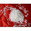 PE塑料薄膜阻燃剂