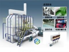科恒环保RTO蓄热燃烧设备怎么样——隔膜RTO蓄热燃烧设备
