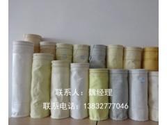定制除塵器布袋 滄州實惠的除塵器布袋_廠家直銷