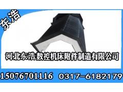 友佳數控機床防護罩廠家|滄州專業的友佳機床防護罩廠家