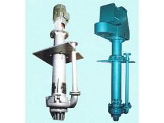 龍德水泵——專業的渣漿泵提供商_渣漿泵生產廠家