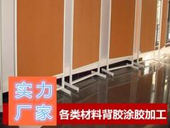 江北軟木背膠加工-專業提供優質的軟木背膠加工
