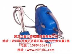 黑龙江省力奇威霸商贸有限公司|哈尔滨地毯机|哈尔滨地毯机厂家