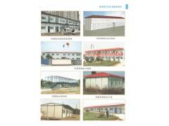 上海活动板房哪家的比较好——上海活动板房定做厂家