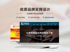 河南专业的郑州网站建设公司——商丘网站建设公司