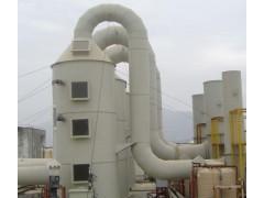 郴州哪里有供应专业的空气净化设备——废气净化塔生产厂家