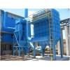 阿勒泰除尘器_新疆专业的新疆除尘器哪里有供应