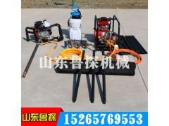 山东鲁探直销BXZ-1轻便背包钻机 岩心勘探钻机 质量优良