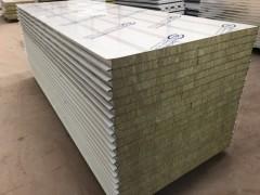 为您推荐长沙市合力彩板品质好的彩钢岩棉板_外墙保温防火岩棉板