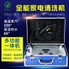 高利洁A6多功能家电清洗机,高温高压蒸汽清洗机,油烟机清洗机