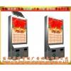 湖南太阳能果皮箱,买太阳能果皮箱就来弈博智能广告设备