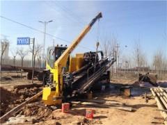 非开挖 定向钻 穿越工程-南京润连嘉机械
