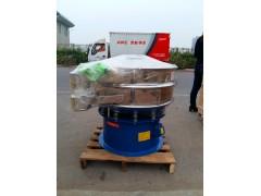 YQ-1200粉末涂料三次元振动筛选