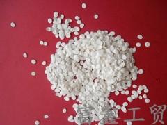 pp塑料阻燃剂