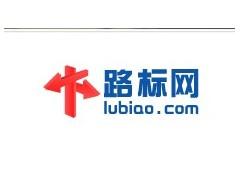 秀山土家族苗族B2C电子商务平台_上海有实力的B2C电子商务平台公司