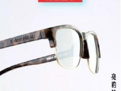 朝阳新款的保健眼镜供应 保健眼镜公司