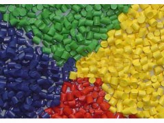 品質好的色母粒廠家批發|銀川色母粒價格