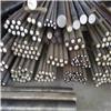 采购45#碳素结构钢,东莞长锐怎么样