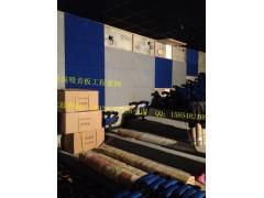 上海玻璃纤维吸音板_品质好的玻璃纤维吸音板供应