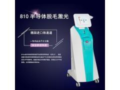 為您推薦超實惠的808微通道半導體激光脫毛設備,半導體激光脫毛