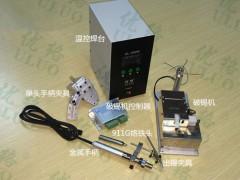 自動焊錫機焊錫機器人加熱控制器