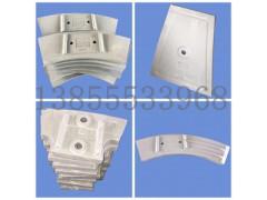 中联重科JS3000型混凝土搅拌机配件搅拌机叶片