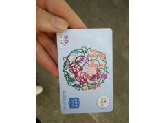 中国石化充值卡在线购买 移动充值卡网上购买