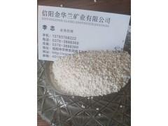 玻化微珠/干混砂浆用玻化微珠/膨胀玻化微珠