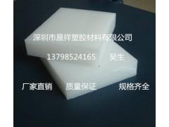 HDPE板-高密度聚乙烯板
