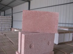 玻化微珠保温板生产厂家