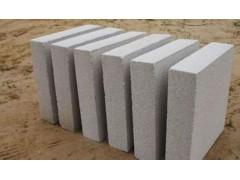 珍珠岩板-珍珠岩板厂家-珍珠岩板价格