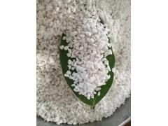 供应园艺珍珠岩大颗粒3-7毫米
