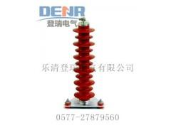 供应【高压避雷器】,HY5WZ-51/134高压避雷器厂家