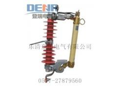 供應HRW11-10/100A跌落式熔斷器,跌落式熔斷器廠家