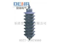 出售24KV避雷器HY5WS-34/90,24KV避雷器價格