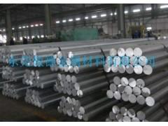 供应耐热锻铝2A80铝棒,热处理强化