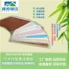 湘木豪廷竹木纤维集成墙面厂家直销 质量保障20年环保零甲醛