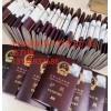 【烟台知名国际】 烟台出国劳务 烟台出国签证办理
