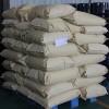 肉桂酸生产厂家现货供应