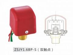 水流指示器批发价格 水流指示器厂家【锦阳消防】