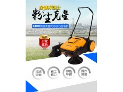 工業手推式環保掃地機車間清潔掃地機
