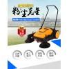 工业手推式环保扫地机车间清洁扫地机