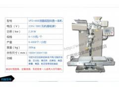 桂林新款湯圓機,帶擺盤湯圓機