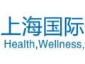 2019第6届中国国际健身、康体休闲展览会(IWF)
