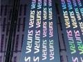 自行车架彩虹反光材料车架反光彩虹材料自行车彩虹反射材料