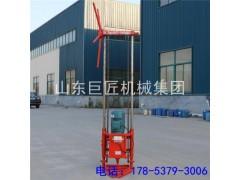 廠家直銷QZ-2A型家用三相電地質勘探鉆機 工程打孔鉆探